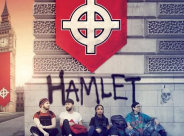 Hamlet poster featuring this modern performance