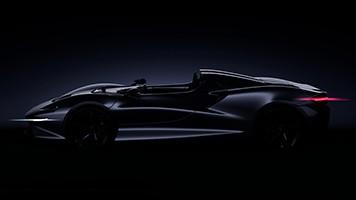 McLaren Ultimate